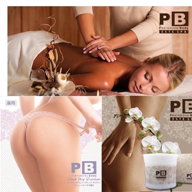 現貨 日本 Pheromone Body PB 身體臀部磨砂膏 去角質 500g(2款可選)