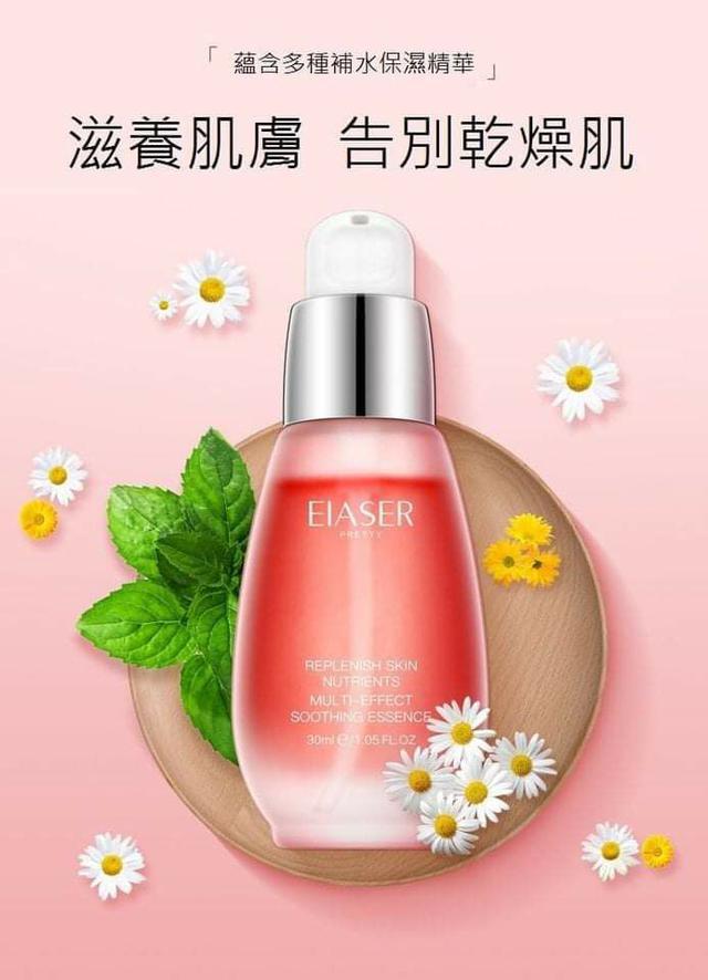 (預購S) A237 - EIASER多效舒緩潤顏精華液小粉瓶