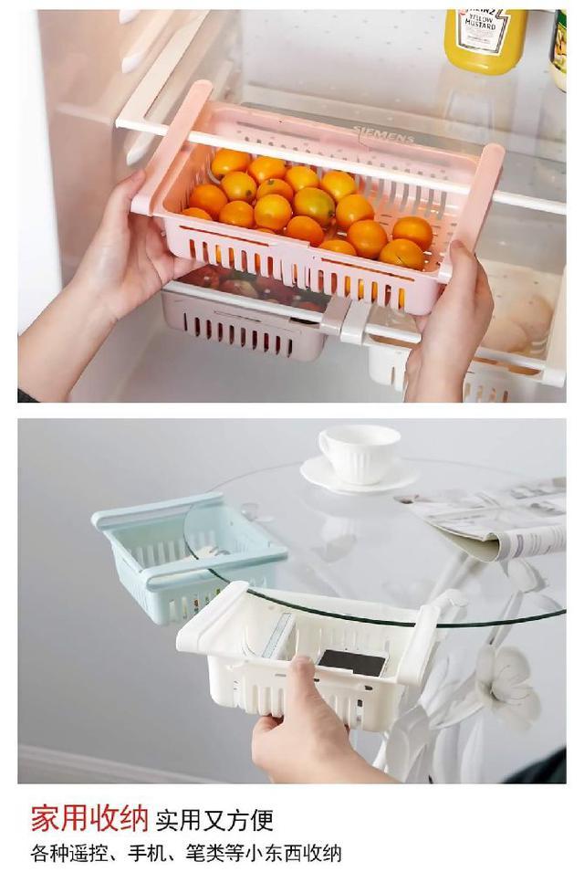 (預購s+) A582-冰箱抽拉式收納盒