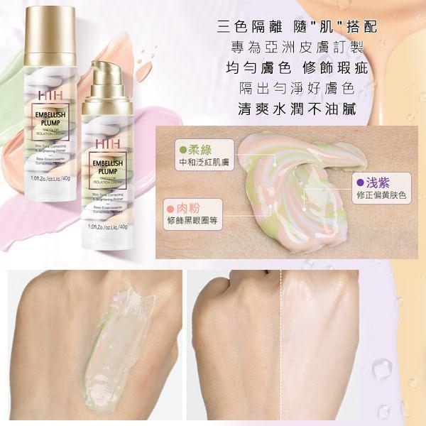 HIH三色妝前保濕水潤隔離乳霜