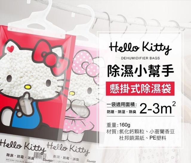 (10包)YCB Hello KITTY懸掛式除濕袋160g