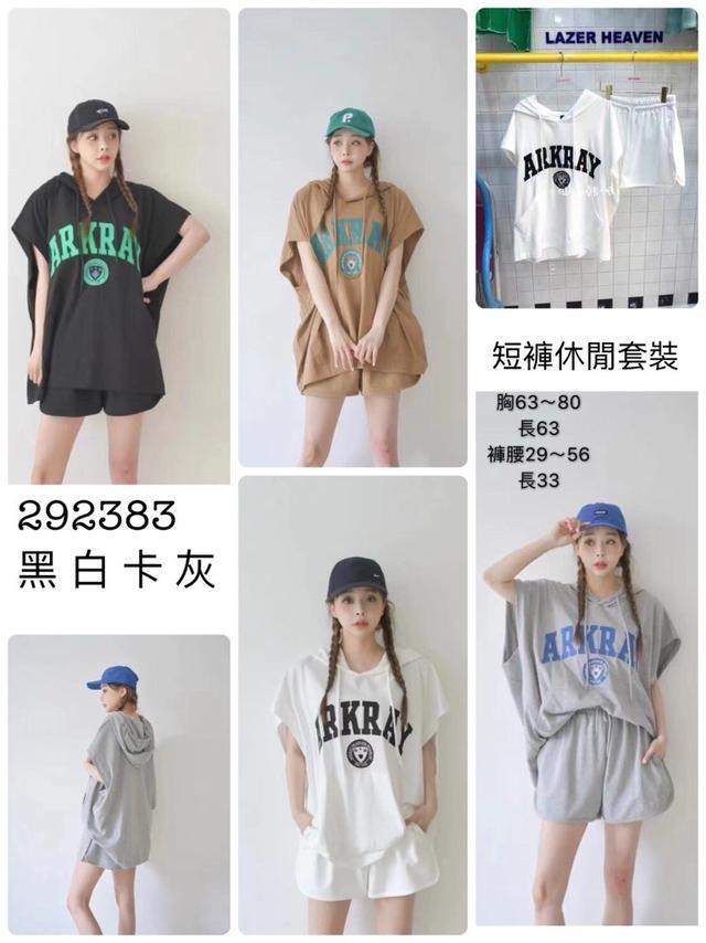 7/22 五分埔 🍒現貨+預購