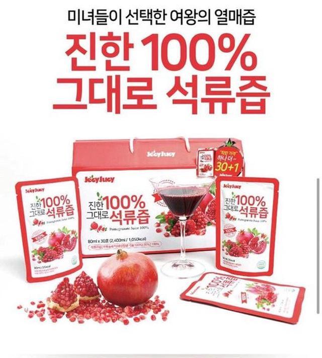 現貨 韓國 JECY JUCY 石榴果汁80ml*30包