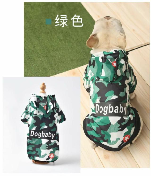 (預購s+) D008-寵物秋冬迷彩連帽衣