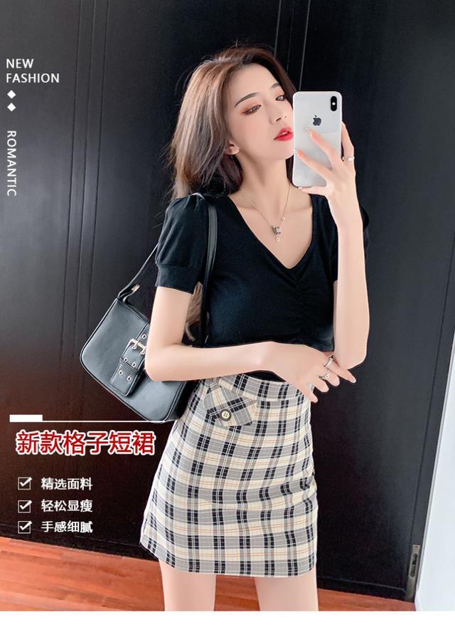 34880  高腰格子短裙