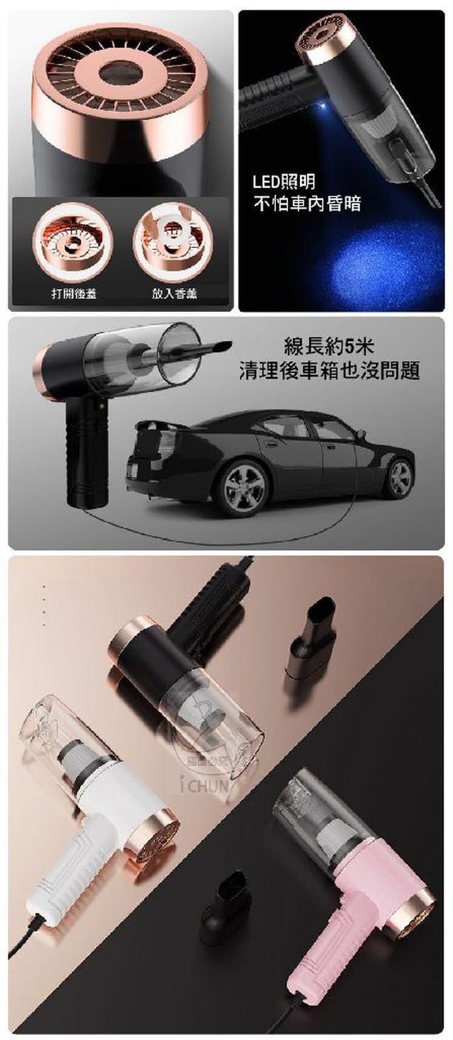 便利三合一車用隨身吸塵器