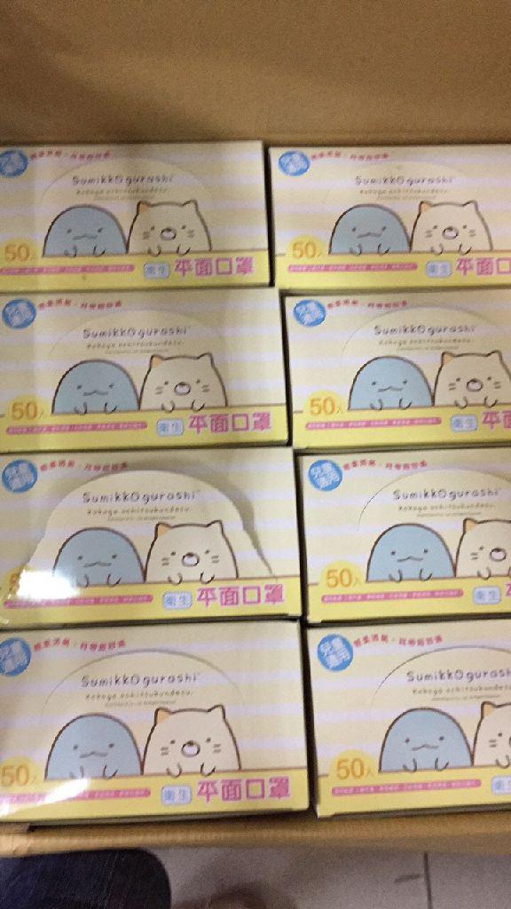 台灣製角落生物兒童/幼兒現貨/成人現貨口罩整盒50入