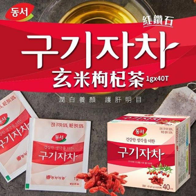 10/28收單-紅鑽石 玄米枸杞茶 1g x 40入組
