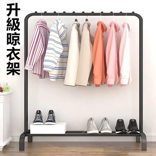 加厚加強升級版晾衣架 簡易涼衣杆 臥室掛衣服架子 置物架