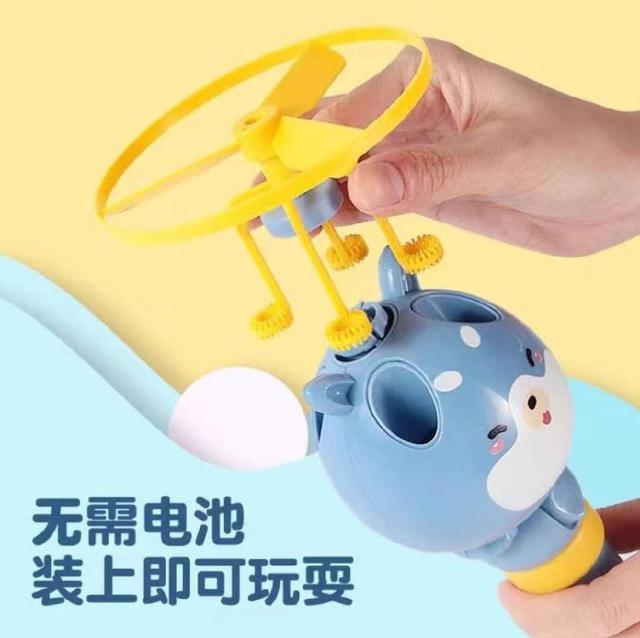 (預購s+) N023-抖音爆款竹蜻蜓泡泡機