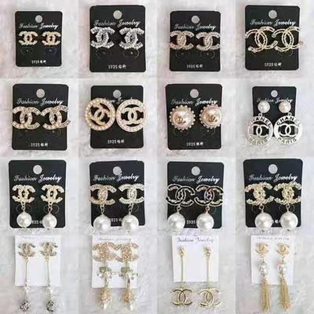 氣質百搭s925銀針耳釘防過敏小香風珍珠耳飾女網紅CC耳環