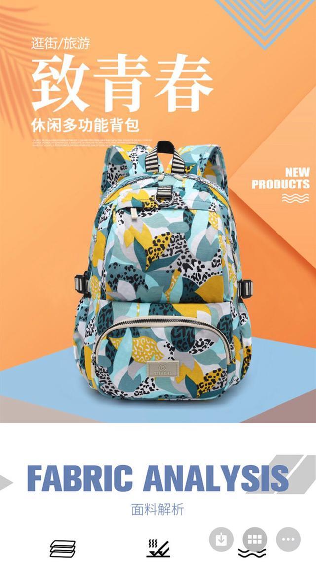Brosports台灣自創品牌工廠直營價🤤