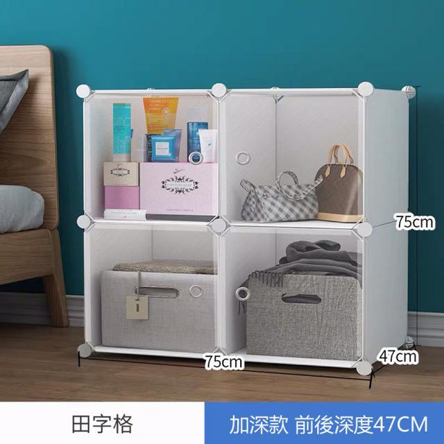 深度37cm 收納塑膠抽屜式兒童簡易置物寶寶嬰兒衣櫥零食儲物櫃