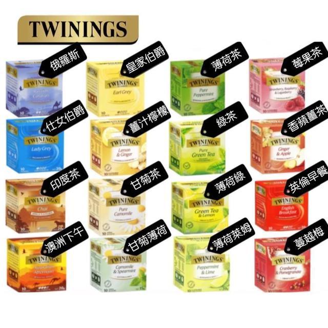 TWININGS 唐寧英國皇室御用茶 (10入/盒)