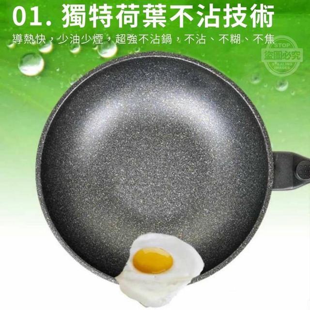 超值麥飯石不沾炒鍋三件組