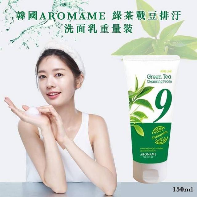 韓國 AROMAME 綠茶戰豆排汙洗面乳 重量裝 150ml