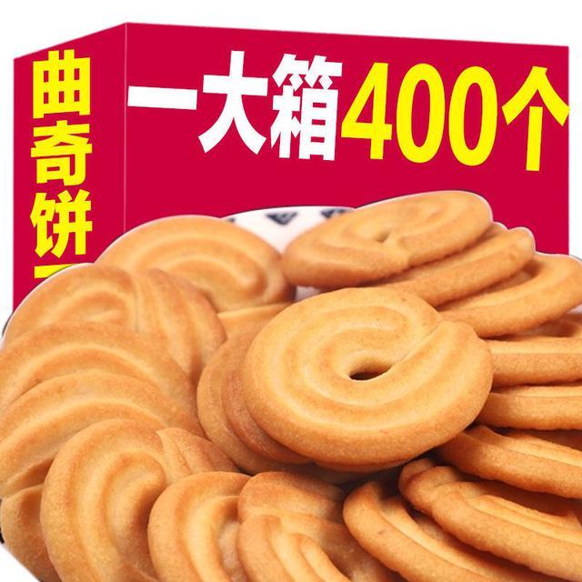 【整箱】曲奇餅乾整箱各種各樣小零食健康食品網紅零食批發