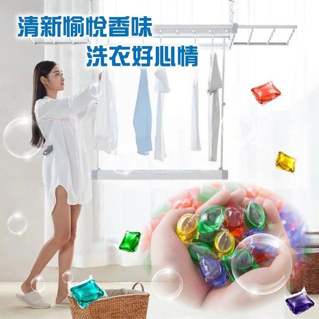 高效潔淨酵素香氛濃縮洗衣球100顆/盒