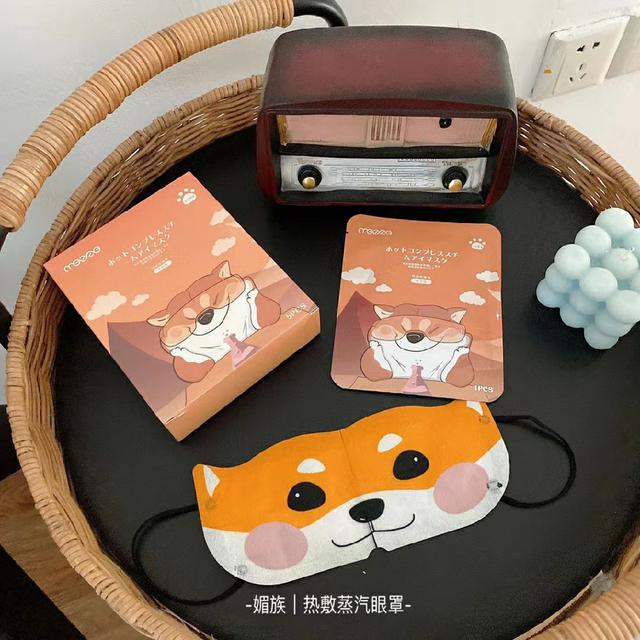 媚族·熱敷蒸汽眼罩 兩盒優惠組