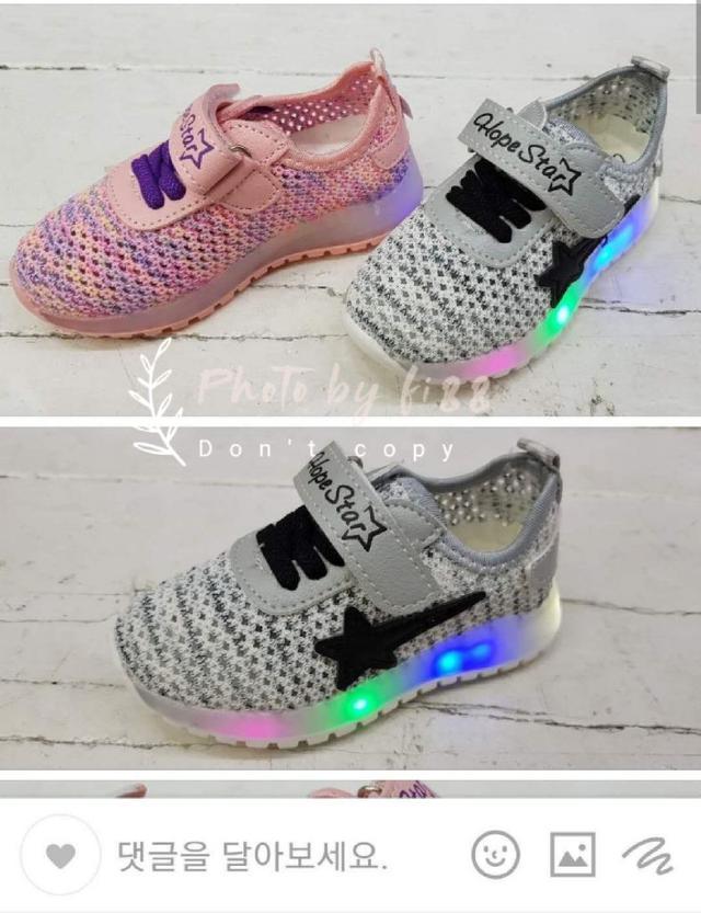 韓國童鞋 透氣發光鞋底