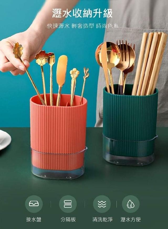 (預購S) G1029 - 大容量雙格餐具瀝水收納筷架桶