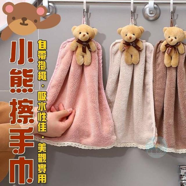 小熊擦手巾(5條)