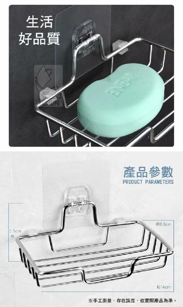 廚房浴室無痕不鏽鋼置物架