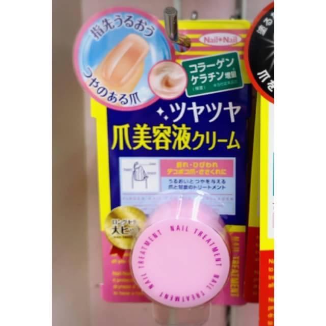 日本製 BCL光澤保濕護甲粉紅霜