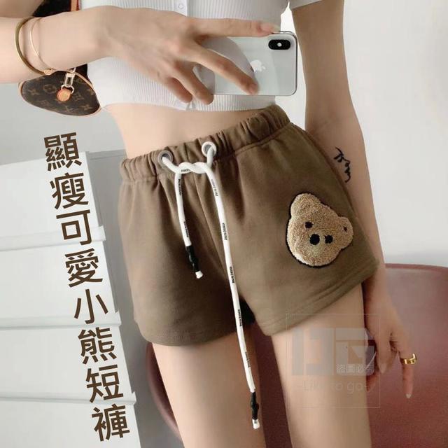 (O)預購 顯瘦可愛小熊短褲