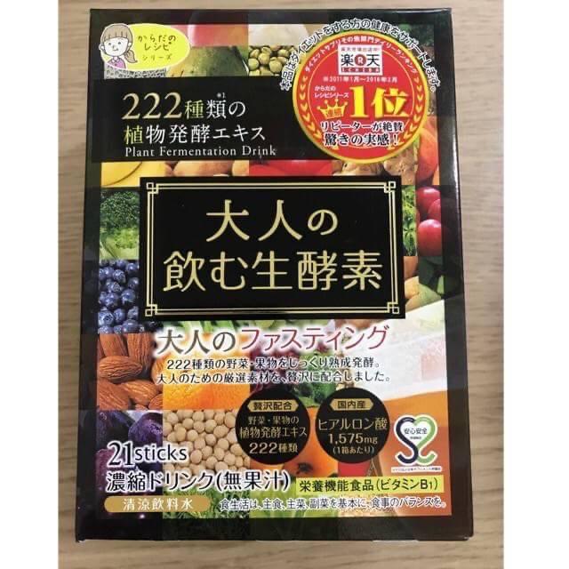 日本製222種 大人喝的生酵素