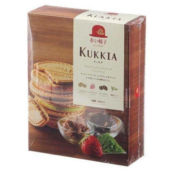 紅帽KUKKIA綜合法蘭酥 禮盒 20枚