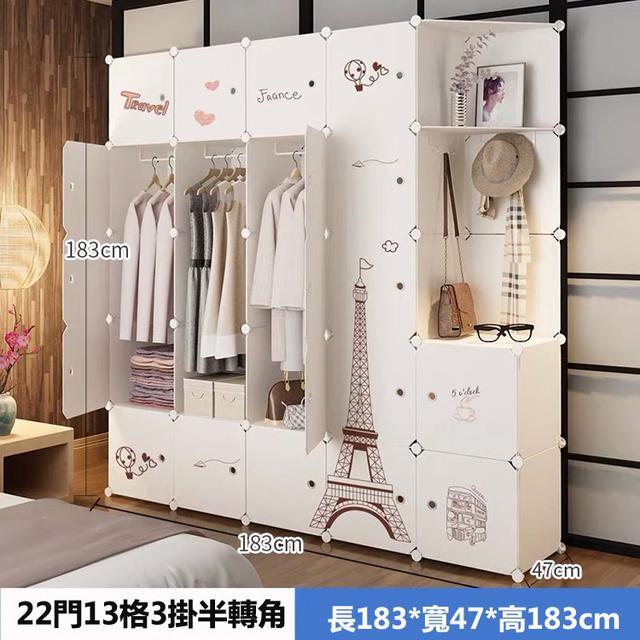 DIY 衣櫃組裝 簡約現代經濟型  小臥室 簡易塑膠收納櫃子