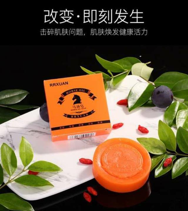 (預購S) H006-除蹣洗臉馬油皂(一組3入)