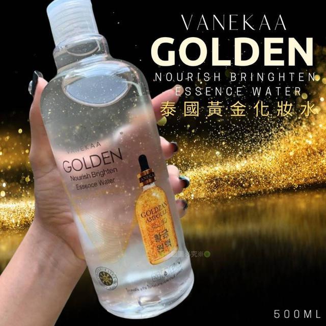 泰國Vanekaa黃金化妝水500ml