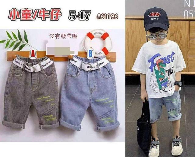 【現貨】兒童字母牛仔褲