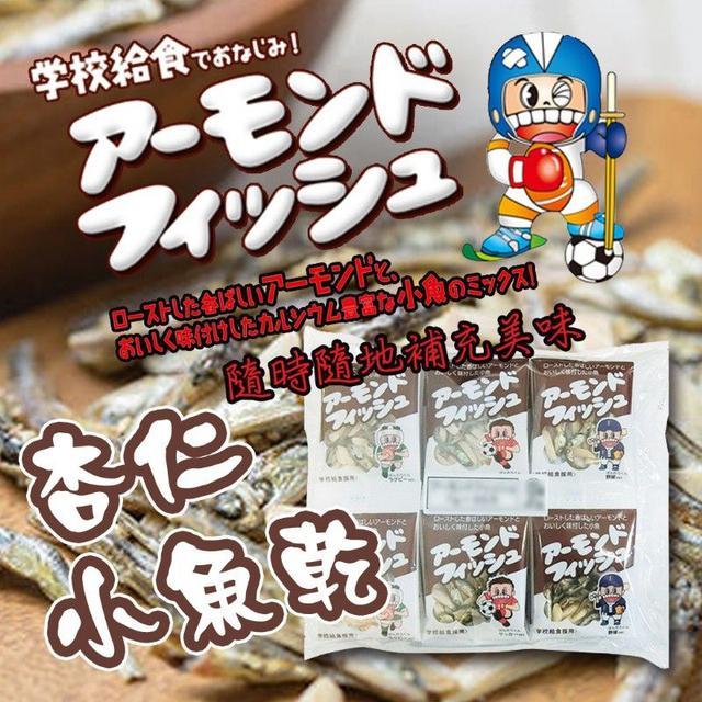日本 Fujisawa 藤沢 杏仁小魚乾 (40包入) 280g