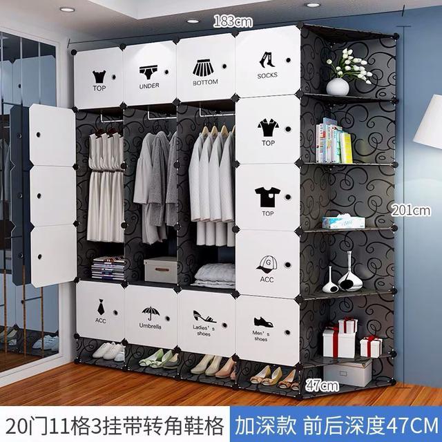 簡易衣櫃 組裝塑膠衣櫥 組裝租房可拆卸大塑膠兒童儲物衣櫥