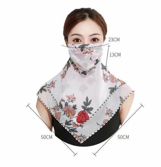(預購S) G268 - 多用途冰絲涼感防曬口罩面紗(一組3個)
