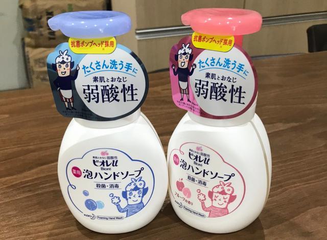 「現貨」日本花王泡沫慕斯 抗菌洗手乳