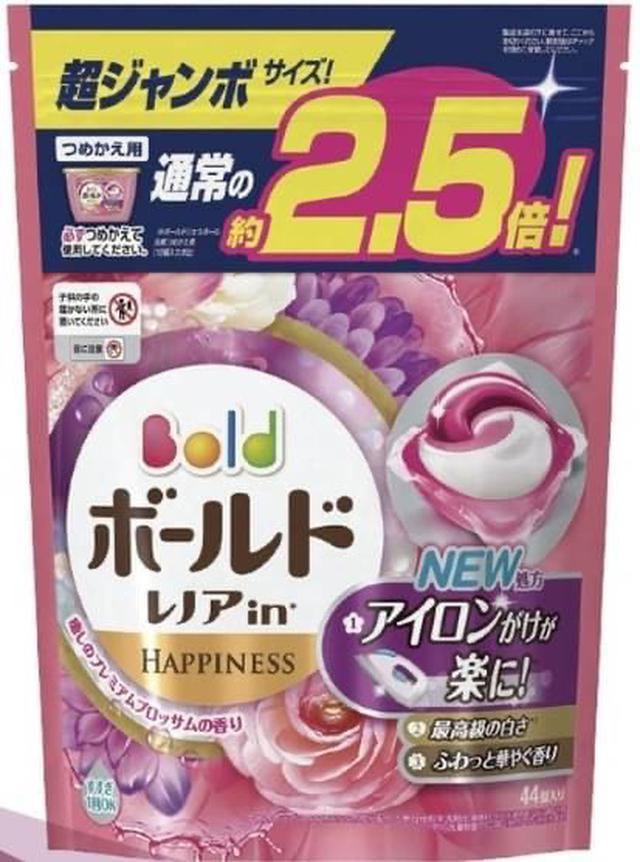 #現貨2天內可寄出 2019年款 日本🇯🇵P&G ARIEL 3D立體洗衣球 44入系列