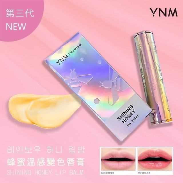 YNM第三代絕美彩虹星空蜜蜂溫感變色唇膏