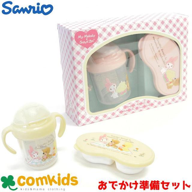 日本🇯🇵嬰幼兒學習餐具(3組)