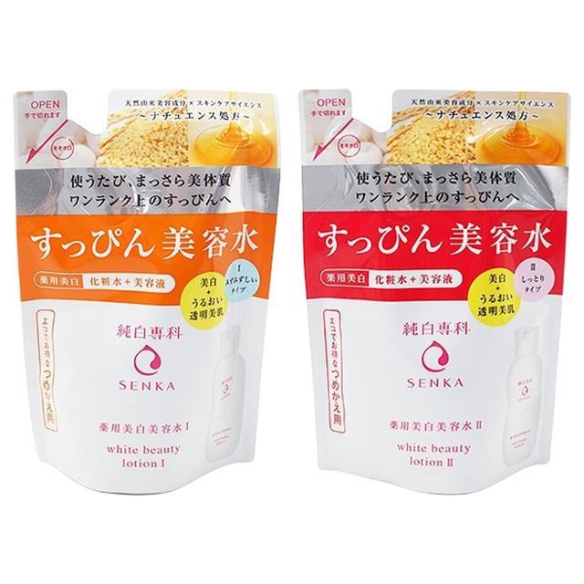SHISEIDO 資生堂 純白專科美肌水(補充包)