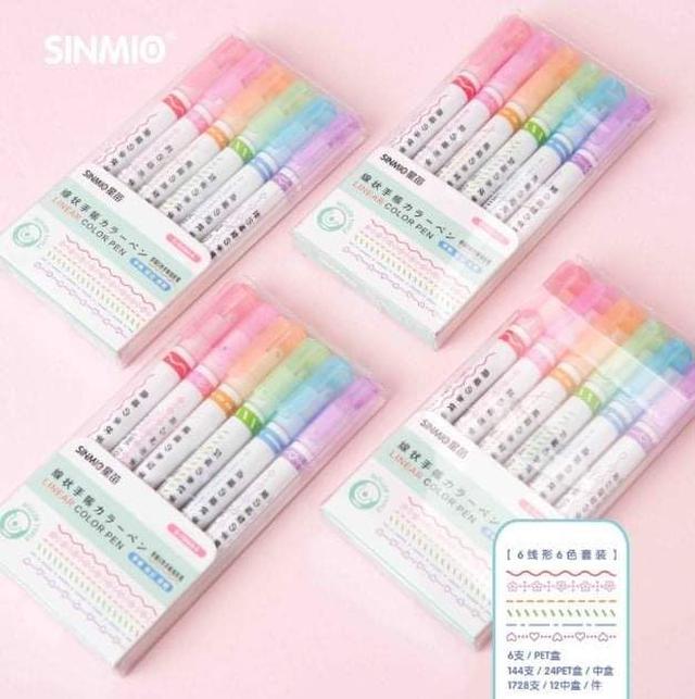 (預購S) G993 - 創意波浪畫線手帳繪畫筆6支盒