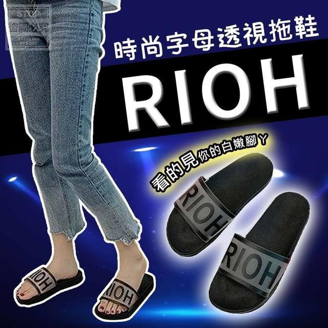 時尚英文拖鞋