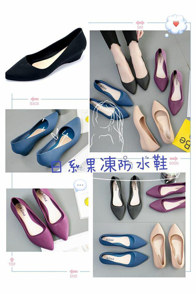 日系版~~果凍防水鞋