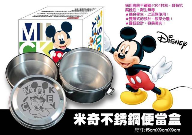 迪士尼 不鏽鋼便當盒