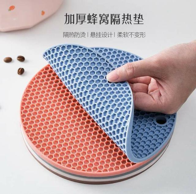 (預購s+) A121-加厚蜂窩防燙隔熱墊(一組3個)
