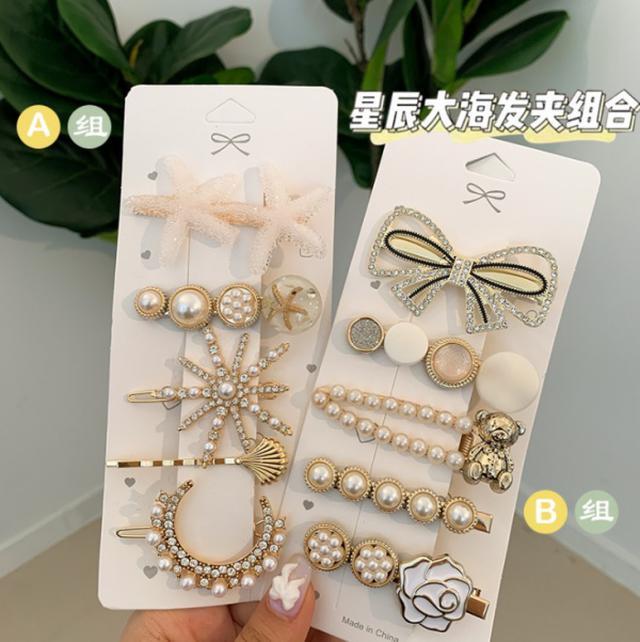 預購韓版INS星辰水鑽珍珠髮夾/1組=2卡各一