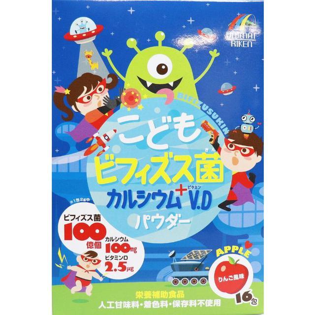 日本 UNIMAT兒童雙歧桿菌鈣+維生素D粉